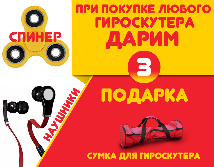 http://intex-tops.ru/images/upload/банер.jpg
